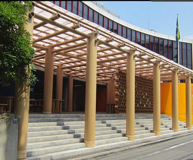 Pavilhao Tokyo Papelao