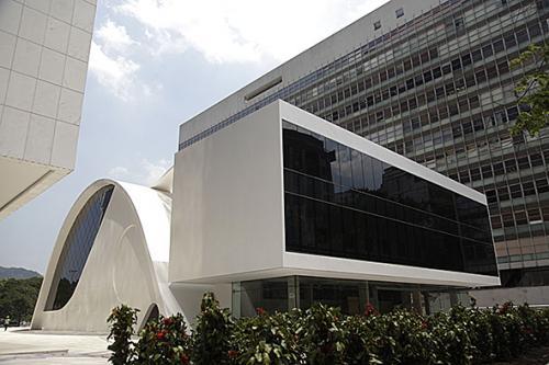 Niemeyer Sustentável