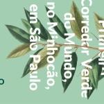 Lançamento do Corredor Verde do Minhocão